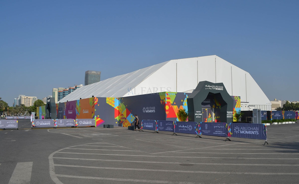 Event Tents in Abu Dhabi